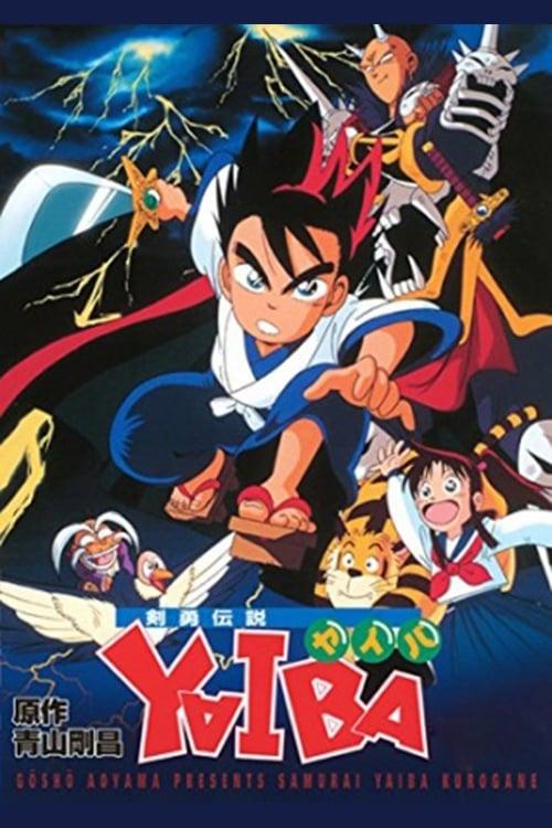 Legendary Brave Swordsman Yaiba
