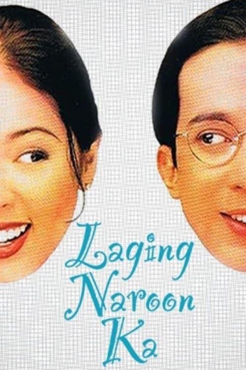 Laging Naroon Ka