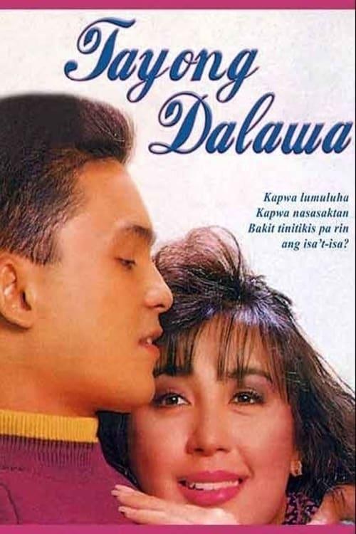Tayong Dalawa