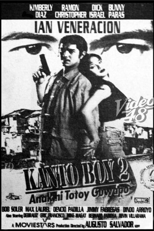 Kanto Boy 2: Anak ni Totoy Guapo