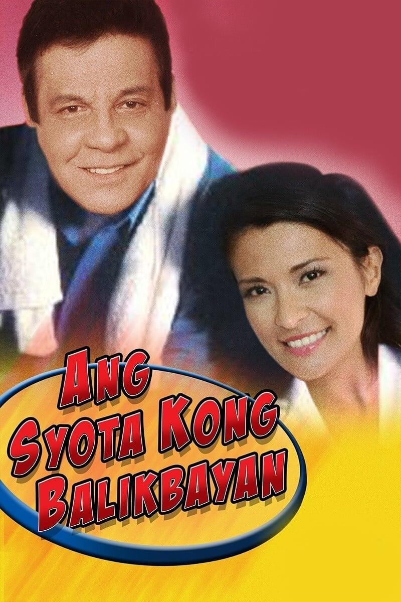 Ang Syota Kong Balikbayan