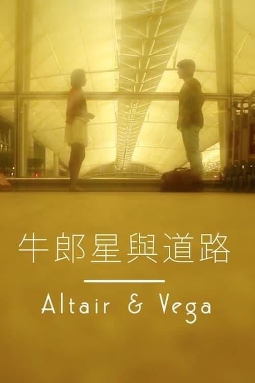 Hold My Hand: Altair & Vega