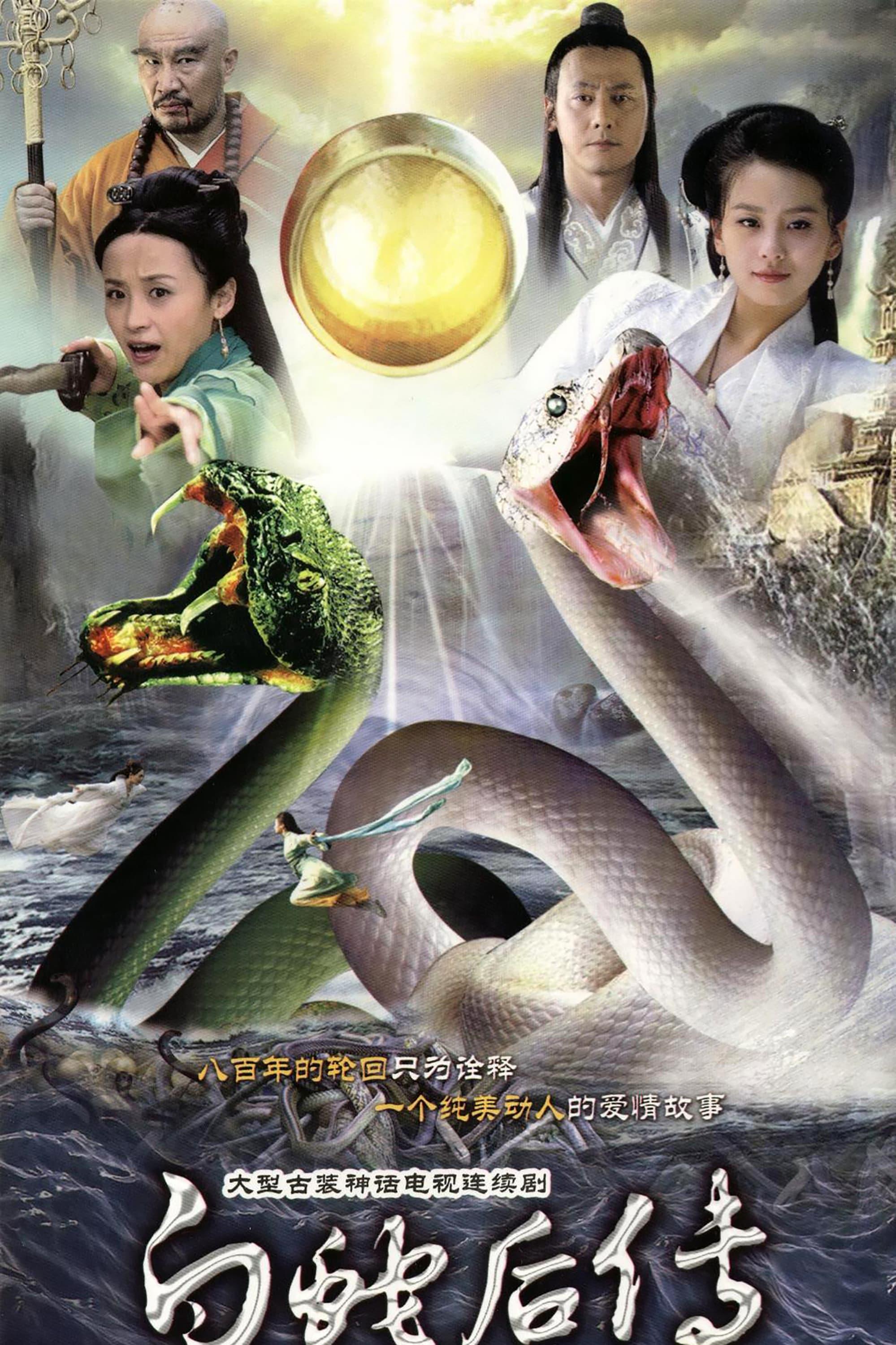 Tale Of The Oriental Serpent