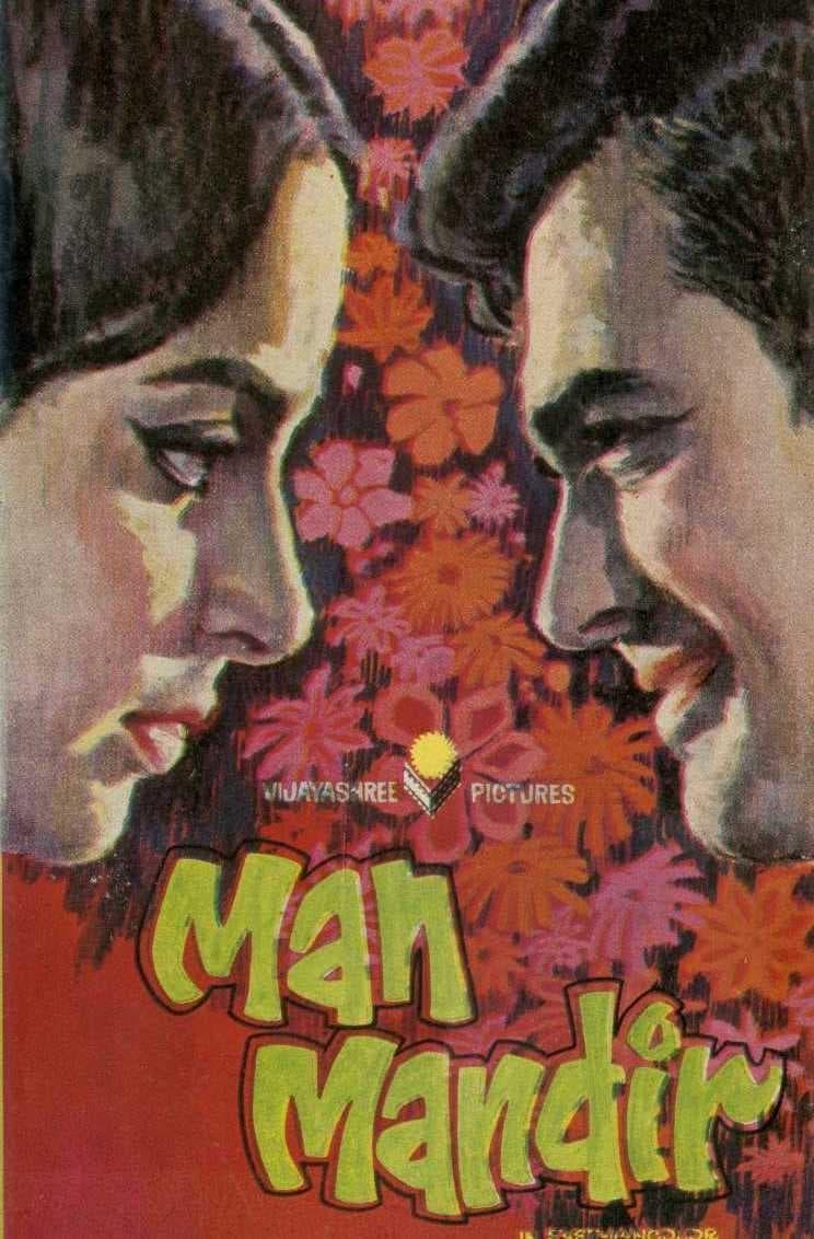 Man Mandir