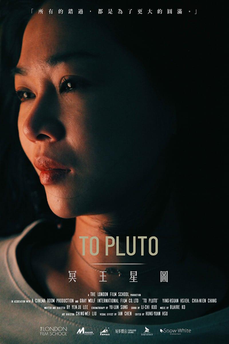 To Pluto