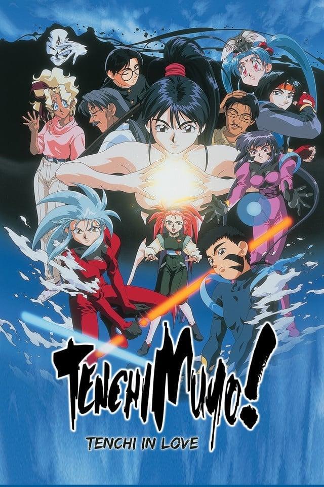 Tenchi Muyo! In Love