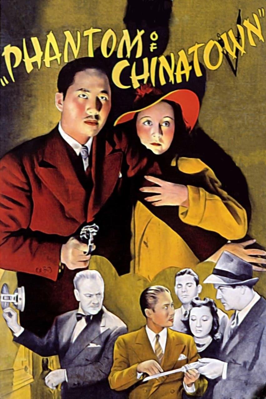 Fantôme de Chinatown