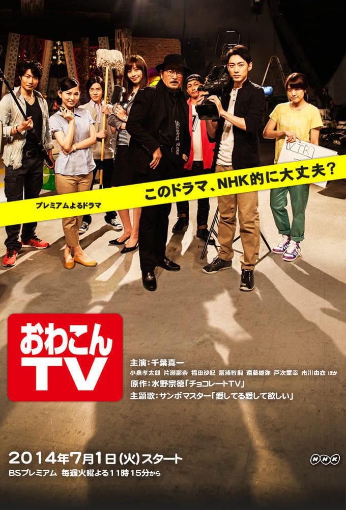 Owakon TV