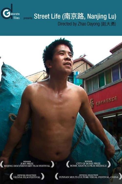 Street Life - Living on Nanjing Road