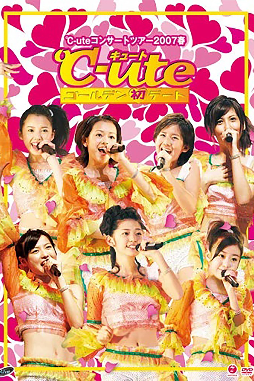 ℃-ute 2007 Spring ~Golden Hatsu Date~