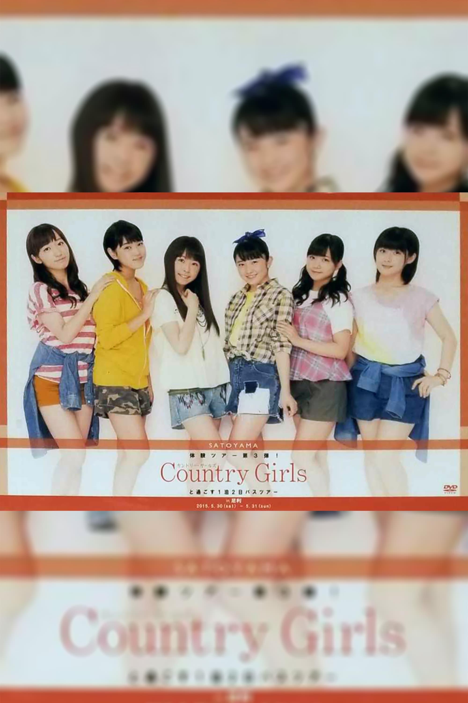 SATOYAMA Taiken Tour Dai 3 Dan! Country Girls to Sugosu 1paku 2nichi Bus Tour in Ashikaga