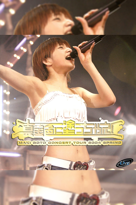 Goto Maki 2004 Spring ~Makkiniro ni Nucchae!~