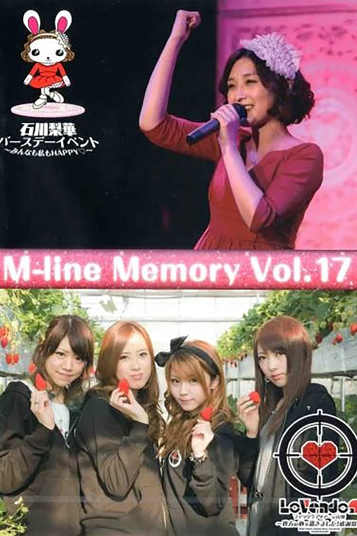 M-line Memory Vol.17