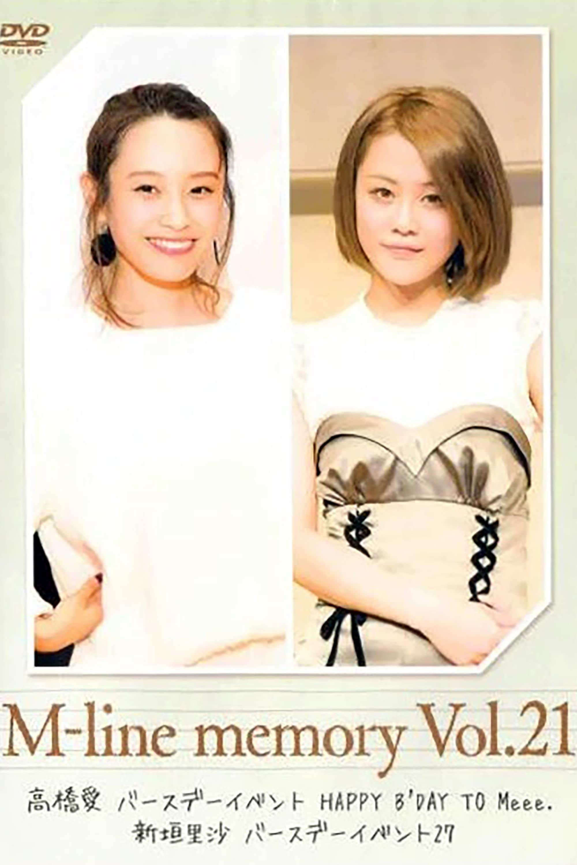M-line Memory Vol.21