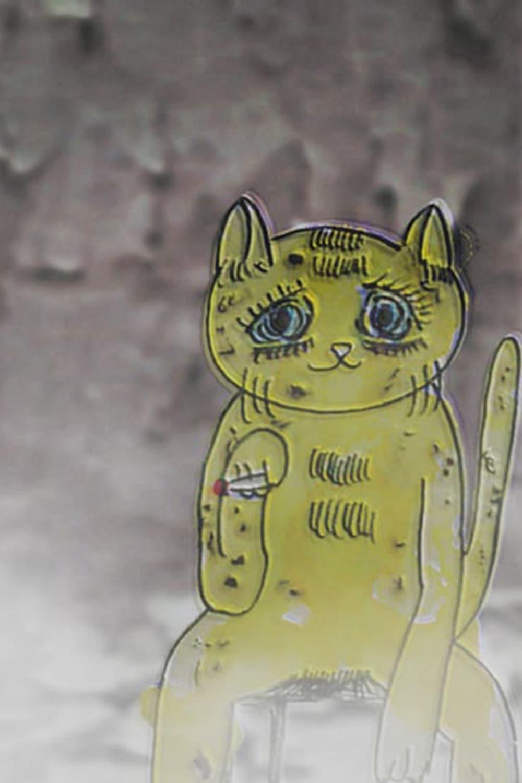 Long Live the Cat