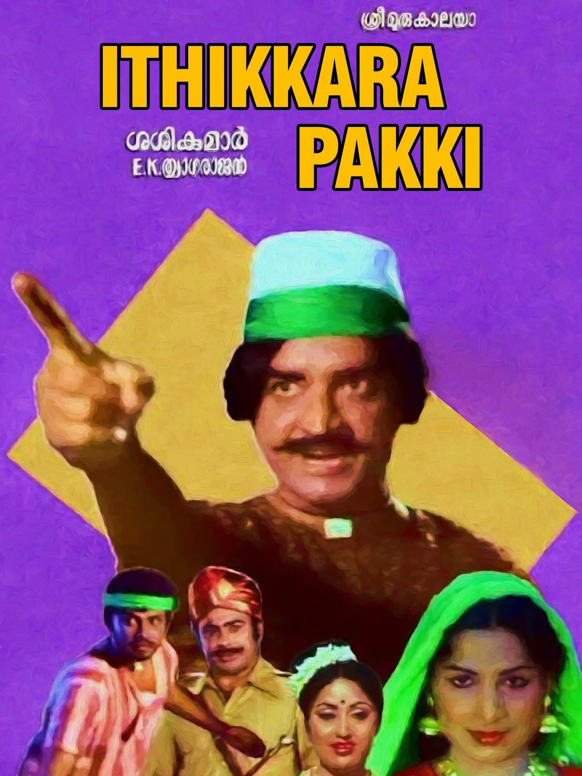 Ithikkara Pakky