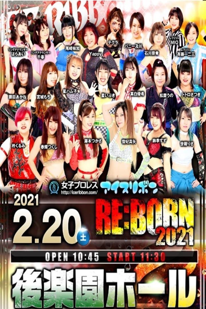 Ice Ribbon New Ice Ribbon #1100 RE:BORN 2021