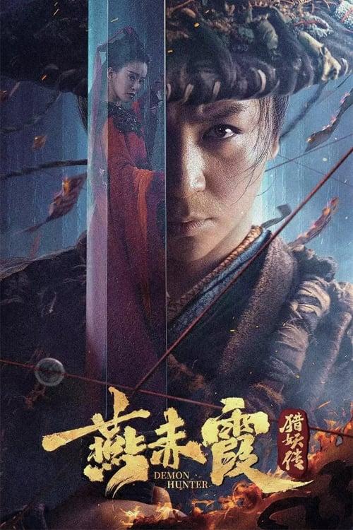 Demon Hunter Yan Chixia