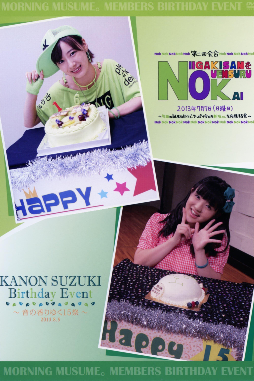 Suzuki Kanon Birthday Event ~Oto no Kaori Yuku 15sai~