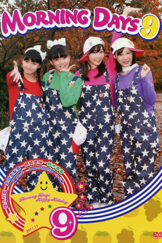 Morning Days 9 Happy Holiday 9ki Member Fukumura Mizuki, Ikuta Erina, Sayashi Riho, Suzuki Kanon FC Tour in Yamanashi