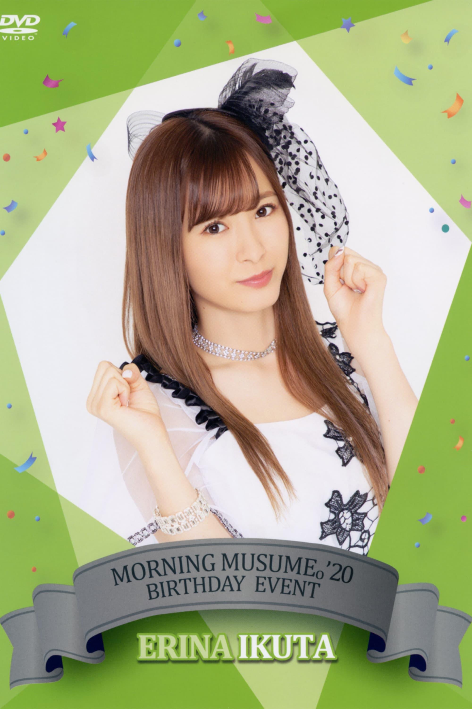 Morning Musume.'20 Ikuta Erina Birthday Event