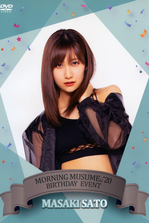 Morning Musume.'20 Sato Masaki Birthday Event