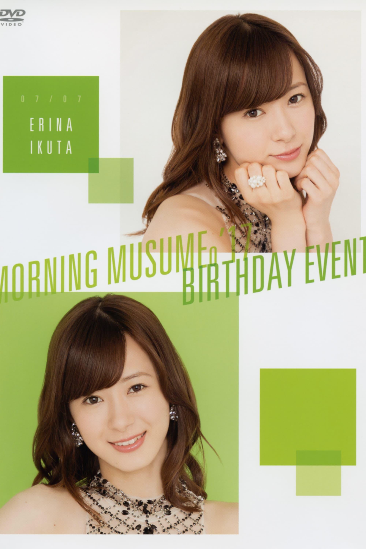 Morning Musume.'17 Ikuta Erina Birthday Event