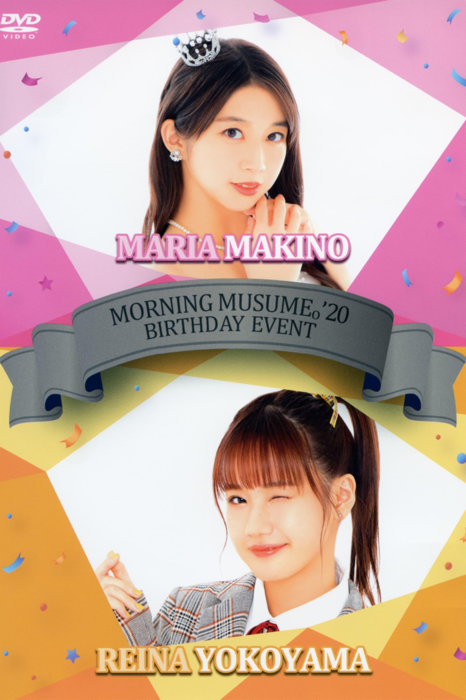 Morning Musume.'20 Makino Maria Birthday Event