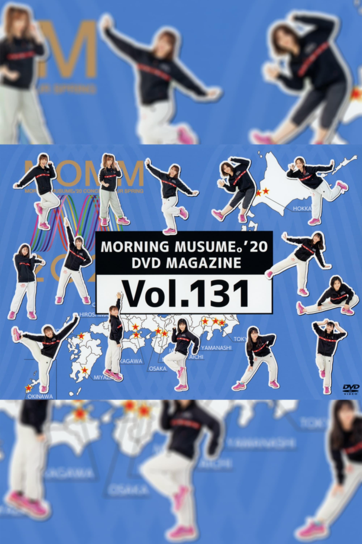 Morning Musume.'20 DVD Magazine Vol.131
