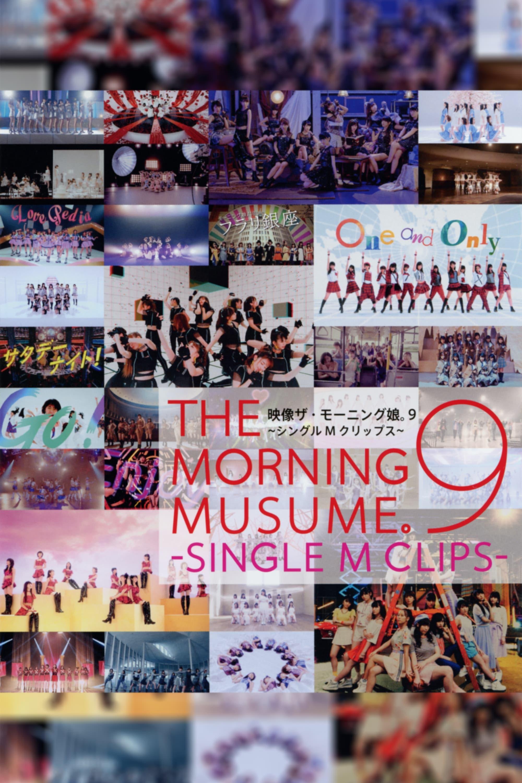 Eizouza・Morning Musume. 9 ~Single M Clips~