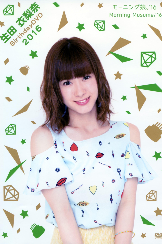Morning Musume.'16 Ikuta Erina Birthday DVD