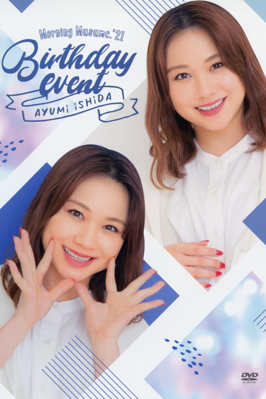 Morning Musume.'21 Ishida Ayumi Birthday Event