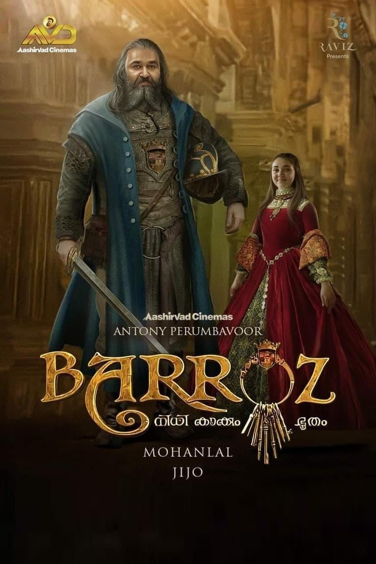 Barroz – Guardian of D'Gama's Treasure