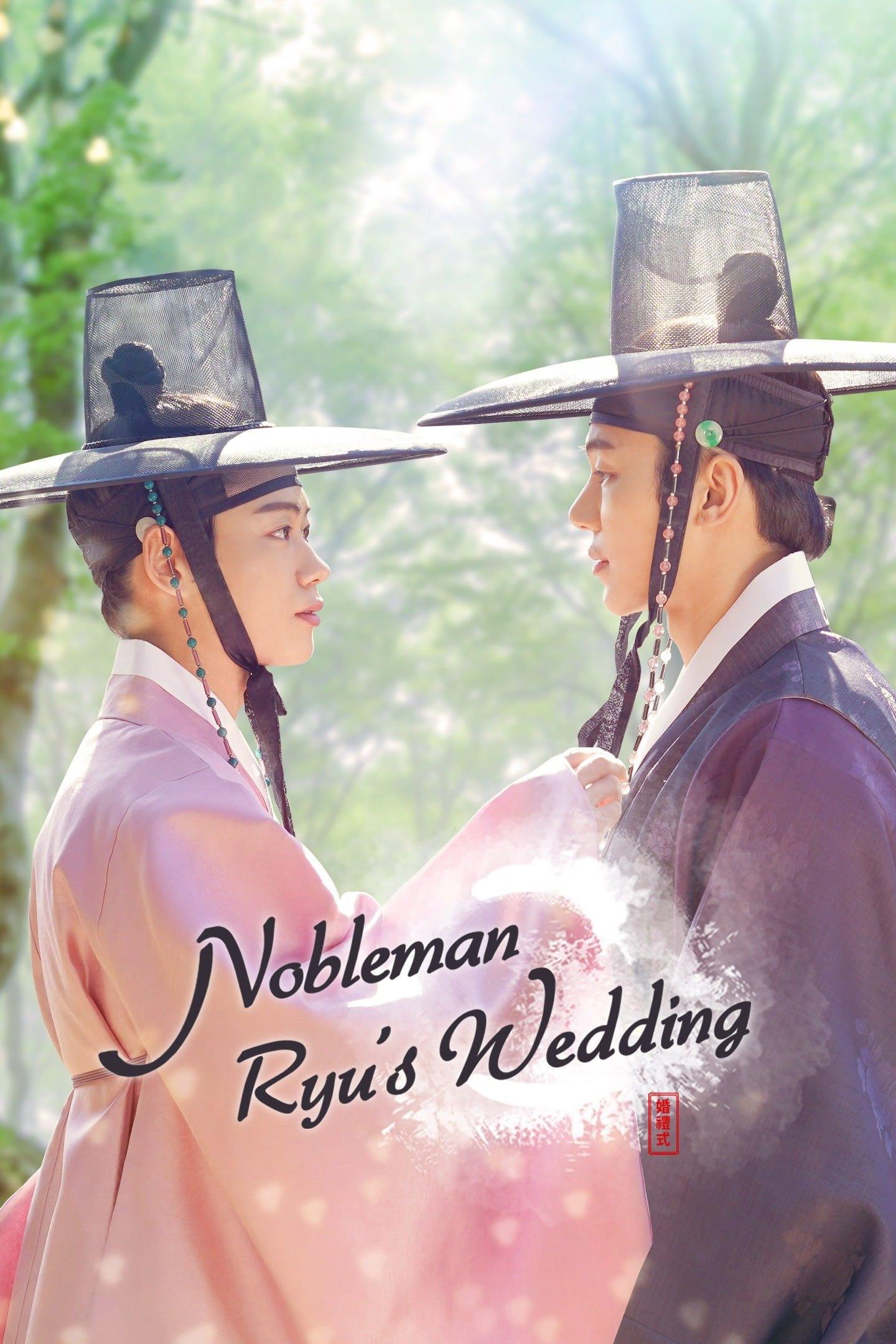 Nobleman Ryu's Wedding