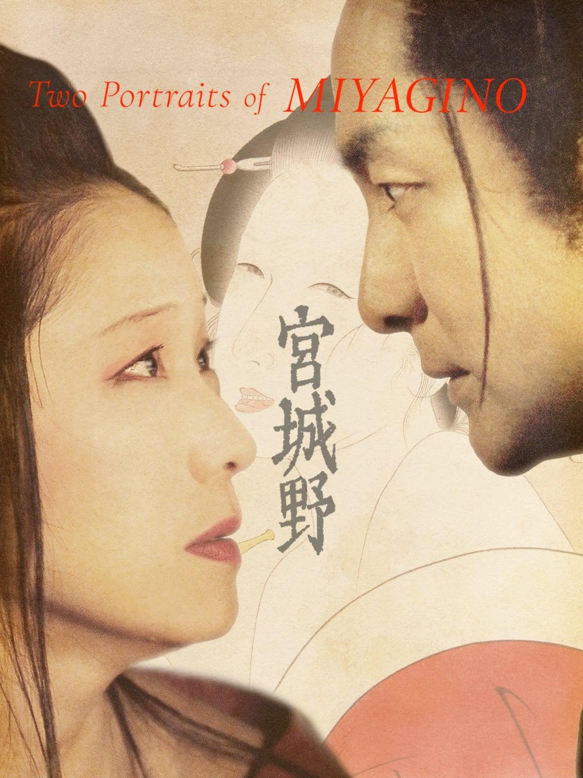 Two Portraits of MIYAGINO