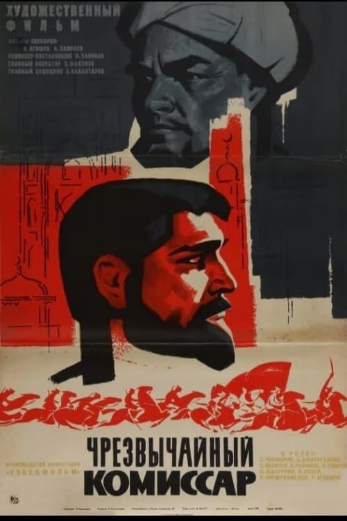 Extraordinary Commissar
