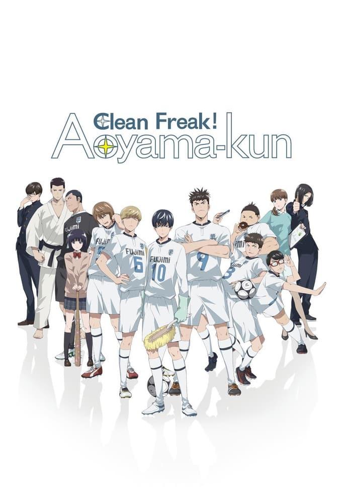 Clean Freak! Aoyama-kun