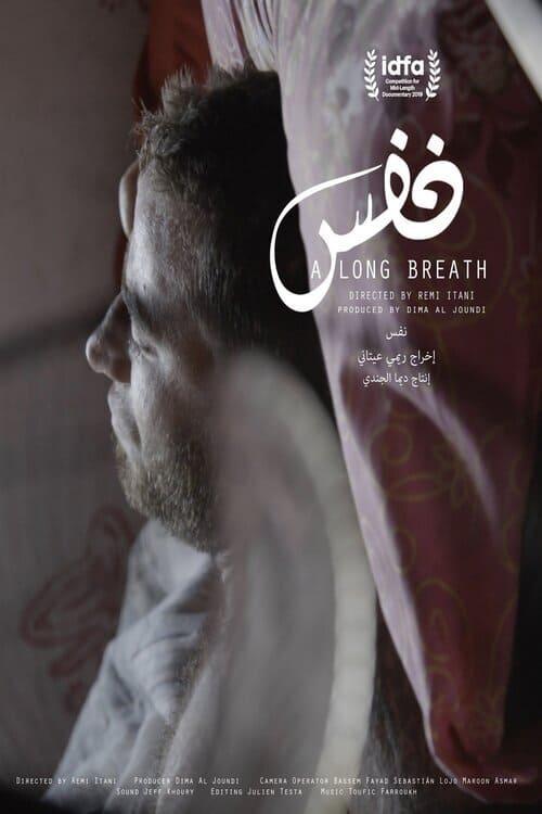 A Long Breath