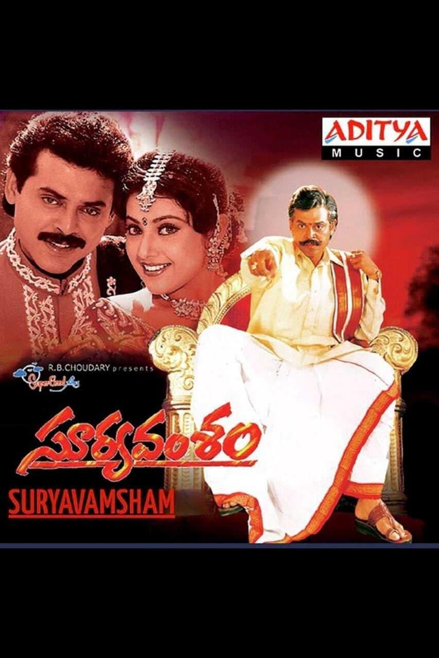 Surya Vamsham