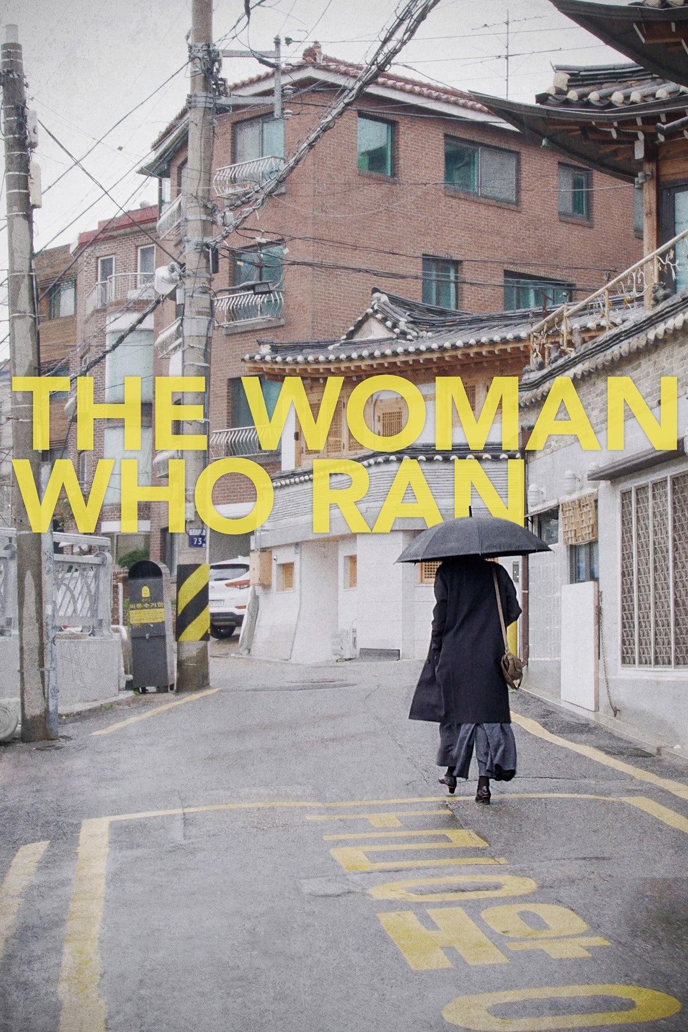 La Femme qui s'est enfuie