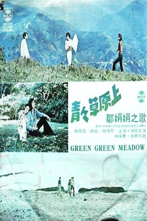 Green Green Meadow