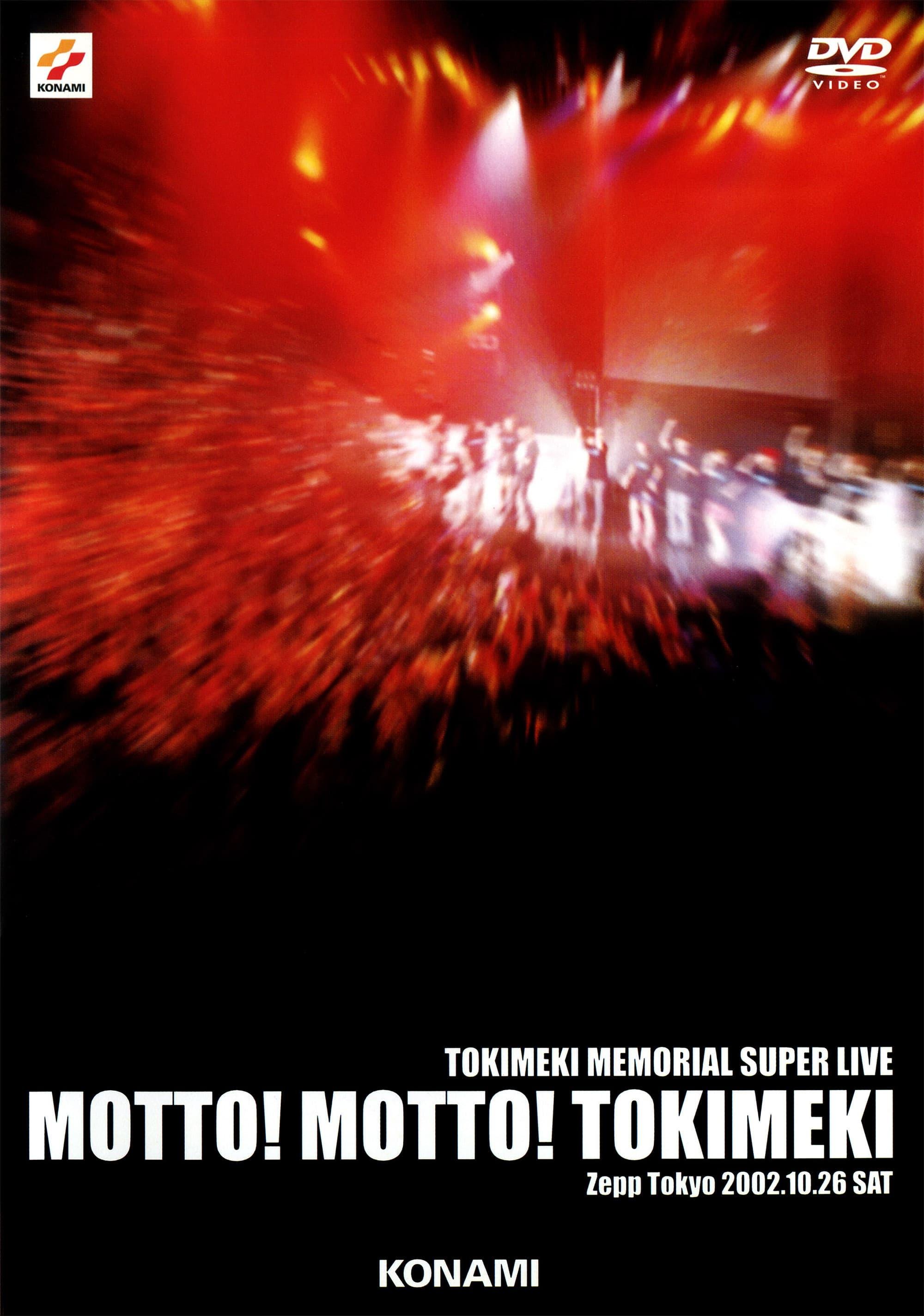 Tokimeki Memorial Super Live