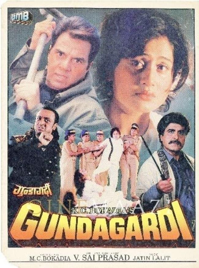 Gundagardi