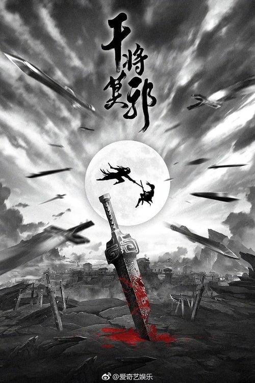 Spirit of Two Swords