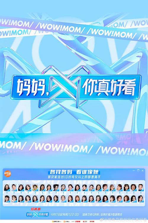 Wow! Mom