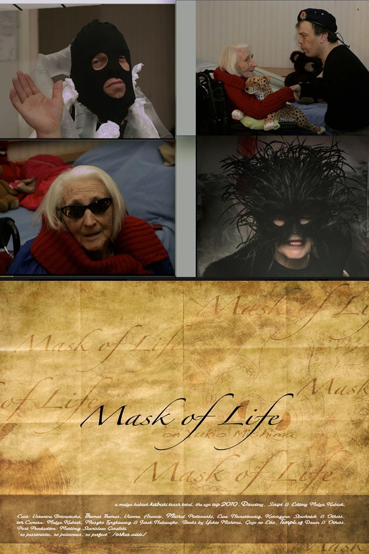 Mask of Life on Yukio Mishima