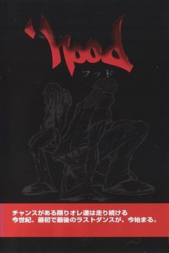 'Hood