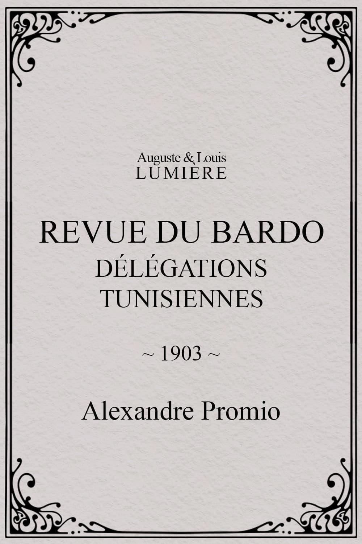 Revue du Bardo : délégations tunisiennes