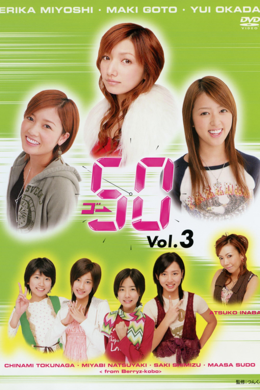 GO→50 Vol.3