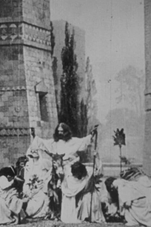 III. L'arrivée à Jérusalem